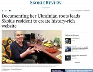 Bena Shklyanoy Soviet Ukraine Website