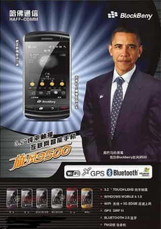 Obama Blockberry Ad